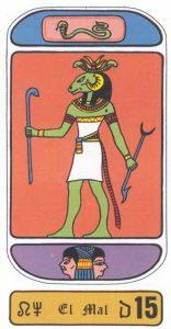 🕉️ «【 El Mal tarot Egipcio 】»
